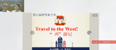 """西""游记 Travel to the West-0"